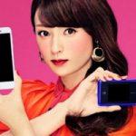 【2018年6月最新】UQモバイルキャッシュバック25000円は店頭より高く貰える?