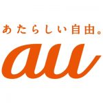 auからUQモバイルMNP乗り換えキャッシュバック方法!
