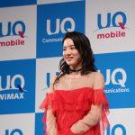 UQモバイルCM女優の三女は誰?永野芽郁さん?