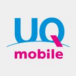 uqモバイルSIMのみ契約(新規契約・MNP乗り換え)お申込みの流れ
