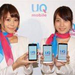 UQモバイル端末機種おすすめ人気比較ランキング