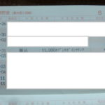 UQモバイルキャンペーン代理店リンクライフとは?解約や請求などのトラブルの真実